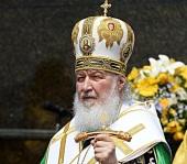 Слово Святейшего Патриарха Кирилла после молебна на горе Корковаду в Рио-де-Жанейро