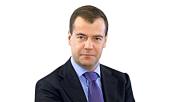 Поздравление Святейшего Патриарха Кирилла Председателю Правительства России Д.А. Медведеву с Днем защитника Отечества