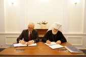 Подписан Комплексный план мероприятий Белорусской Православной Церкви и Министерства культуры Республики Беларусь