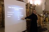 В Москве открылись церковные курсы русского жестового языка