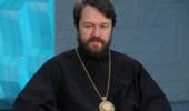Митрополит Волоколамский Иларион: Единство Церкви — дар, полученный от Бога