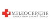 Около 1,5 миллионов рублей регулярных пожертвований привлекла служба «Милосердие» в рамках акции «Начни год с милосердия»