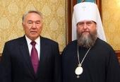 Состоялась встреча Президента Республики Казахстан Н.А. Назарбаева и митрополита Астанайского и Казахстанского Александра