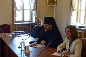 В Москве прошло заседание комитета Всемирного христианского форума