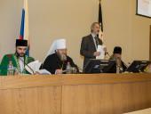 Архиереи Удмуртской митрополии выступили на состоявшемся в Ижевске форуме «Удмуртия-2015: власть, общество, конфессии»