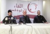 В Ливане прошла конференция, посвященная осмыслению итогов встречи Святейшего Патриарха Кирилла с Папой Римским Франциском
