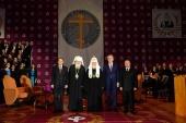 Святейший Патриарх Кирилл возглавил XVI церемонию вручения премий Международного фонда единства православных народов