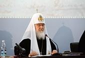 Доклад Святейшего Патриарха Кирилла на учредительном собрании Общества русской словесности