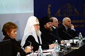 Вступительное слово Святейшего Патриарха Кирилла на заседании Патриаршего совета по культуре 9 марта 2016 года