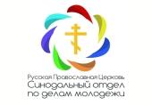 Завершилась первая Зимняя спартакиада православной молодежи Приволжского федерального округа