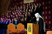 Слово Святейшего Патриарха Болгарского Неофита на церемонии вручения премий Международного фонда единства православных народов