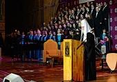 Слово Святейшего Патриарха Кирилла на XVI церемонии вручения премий Международного фонда единства православных народов