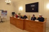 Состоялось заседание президиума Межрелигиозного совета России