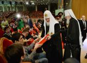 Святейший Патриарх Кирилл и мэр Москвы С.С. Собянин посетили детский праздник, посвященный Дню православной книги
