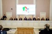 В Санкт-Петербурге прошла международная научная конференция «Религиозная ситуация на Северо-Западе: проблема социокультурных идентичностей»