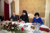 В североосетинском Моздоке прошла презентация русско-кабардинского молитвослова
