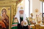 Слово Святейшего Патриарха Кирилла в Прощеное воскресенье после Литургии в храме священномученика Ермогена в Крылатском