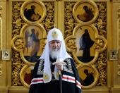 Проповедь Святейшего Патриарха Кирилла в понедельник первой седмицы Великого поста после утреннего богослужения в Николо-Угрешском ставропигиальном монастыре