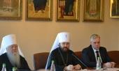 Состоялось второе заседание Комиссии по международному сотрудничеству Совета по взаимодействию с религиозными объединениями при Президенте РФ