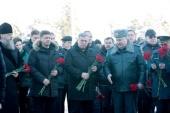 В Ростове-на-Дону почтили память погибших в авиакатастрофе