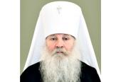 Патриаршее поздравление митрополиту Липецкому Никону с 20-летием архиерейской хиротонии