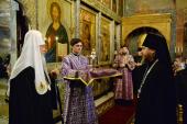 Слово Святейшего Патриарха Кирилла в канун Недели Торжества Православия в Сретенском ставропигиальном монастыре
