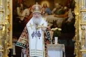 Слово Святейшего Патриарха Кирилла в праздник Торжества Православия после Литургии в Храме Христа Спасителя