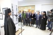 Впервые в Дагестане на республиканском уровне отпраздновали День православной книги