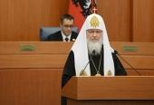 Выступление Святейшего Патриарха Кирилла на встрече с депутатами Московской городской Думы
