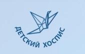 Летом 2016 года начнется реконструкция здания Санкт-Петербургского детского хосписа