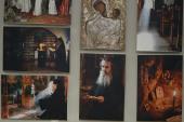 В башкирском Кумертау открылась фотовыставка «Наш Афон»
