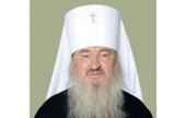 Патриаршее поздравление митрополиту Казанскому Феофану с 40-летием иерейской хиротонии