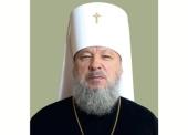 Патриаршее поздравление митрополиту Орловскому Антонию с 45-летием служения в священном сане