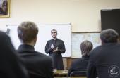 В Санкт-Петербургской духовной академии открылись курсы по изучению русского жестового языка
