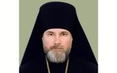 Патриаршее поздравление епископу Новокузнецкому Владимиру с 50-летием со дня рождения