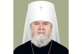 Патриаршее поздравление митрополиту Феодосийскому Платону с 45-летием служения в священном сане