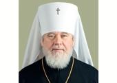 Патриаршее поздравление митрополиту Самарскому Сергию с 65-летием со дня рождения