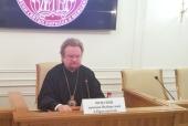 Выступление епископа Выборгского Игнатия на курсах повышения квалификации для руководителей епархиальных отделов по делам молодежи