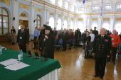 Международная конференция «Сакральная география» прошла в Санкт-Петербургском епархиальном управлении