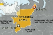 Образована Воркутинская епархия