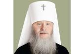 Патриаршее поздравление митрополиту Курганскому Иосифу с 35-летием иерейской хиротонии