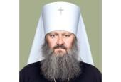 Патриаршее поздравление митрополиту Вышгородскому Павлу с 55-летием со дня рождения