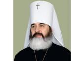 Патриаршее поздравление митрополиту Хмельницкому Антонию с 40-летием служения в священном сане