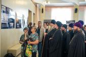 Выставка памяти новомучеников организована ПСТГУ в Новосибирской епархии