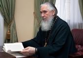 Митрополит Калужский и Боровский Климент о чтении, полезном для души