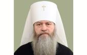 Патриаршее поздравление митрополиту Новосибирскому Тихону с 35-летием иерейской хиротонии