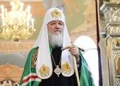 Обращение Святейшего Патриарха Кирилла по случаю 30-летия аварии на Чернобыльской АЭС