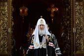 Проповедь Святейшего Патриарха Кирилла в Великий Вторник после Литургии в Высоко-Петровском монастыре