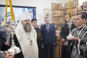 На сороковий день після авіакатастрофи в Ростові-на-Дону в каплиці аеропорту була відслужена панахида