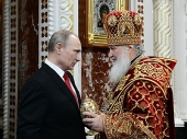Поздравление Президента России В.В. Путина Святейшему Патриарху Кириллу с праздником Пасхи
